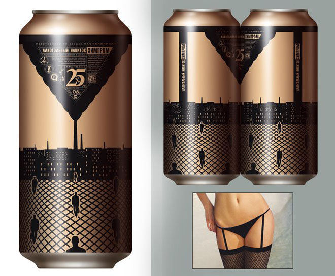 Packaging creativos cerveza